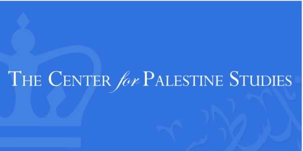 2020/2021 Ibrahim Abu-Lughod Post Doctoral Fellowship Award in Palestine studies at Columbia university