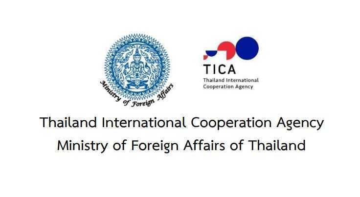Thailand International Postgraduate Programme (TIPP) 2020
