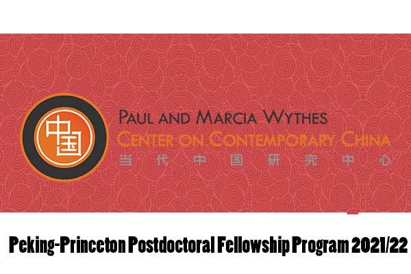 Peking-Princeton Postdoctoral Fellowship Program 2021/22